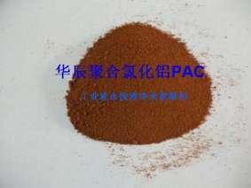 23%聚合氯化铝(PAC)