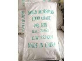 出口碳酸氢钠(小苏打)