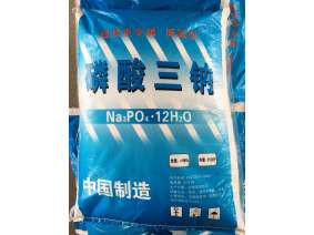 磷酸三钠(软水剂)
