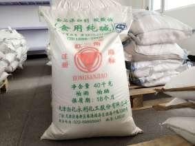 食品级碳酸钠(纯碱 碱面 碱粉)