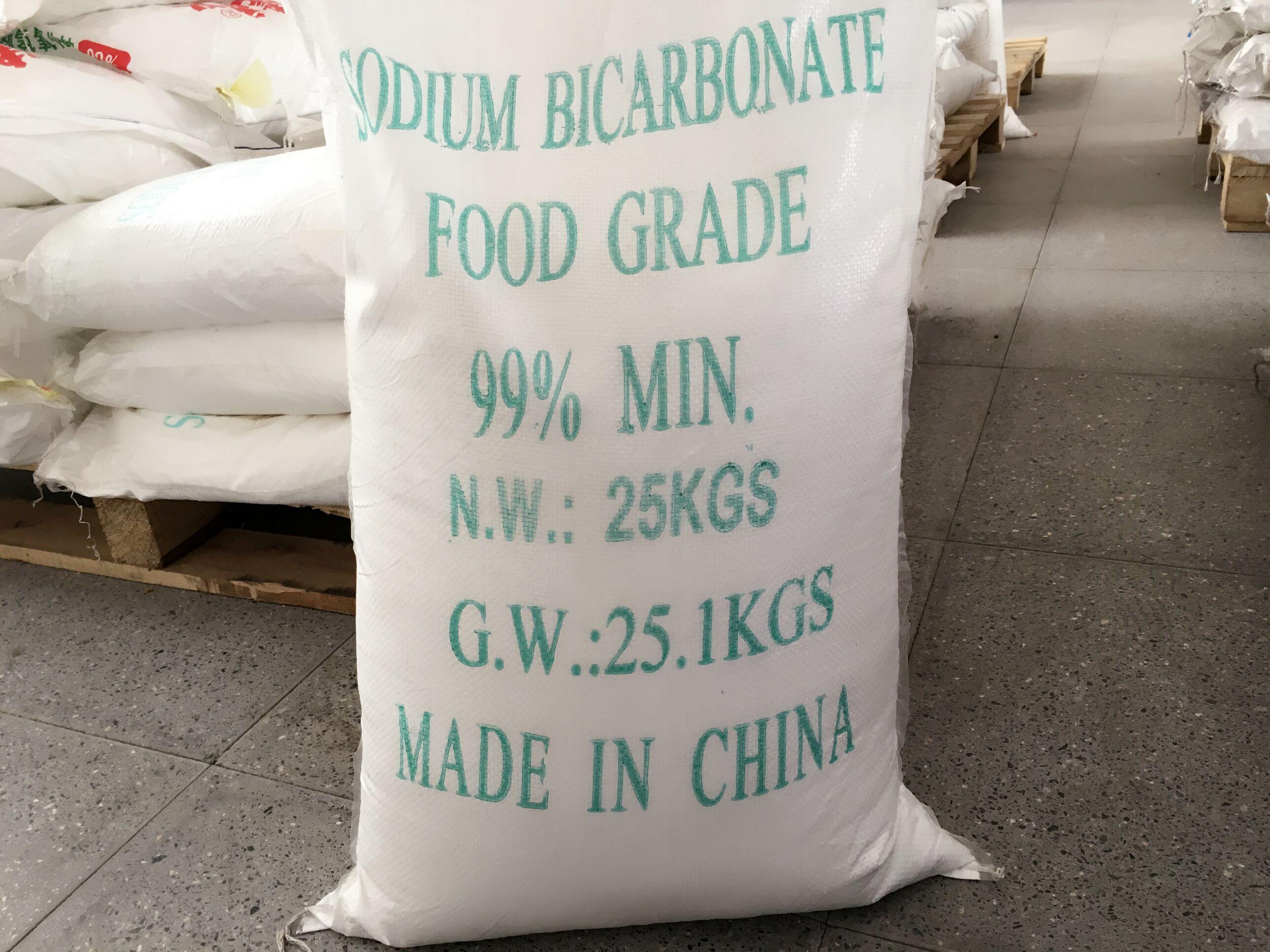 小苏打--碳酸氢钠