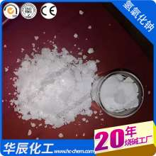 滨化氢氧化钠